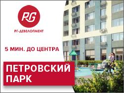 ЖК «Петровский парк». Квартиры от 9,5 млн рублей Квартиры в центре. Панорамные виды